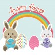 Happy easter — Stock Vector #19643219