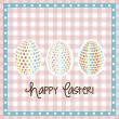 Happy easter — Stock Vector #19645019