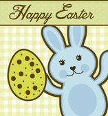 Easter vector — Stock Vector