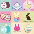 Easter Labels — Stock Vector