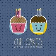 Cup cakes — Stock Vector #20509511