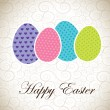 Happy Easter — Stock Vector #20938429
