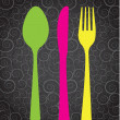 Stock Vector: Cutlery