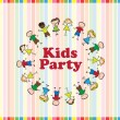Kids Party — Stock Vector