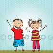 Happy Children — Stock Vector