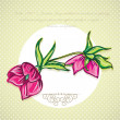 Flowers Icons — Stock Vector #21543761