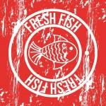 Fresh fish — Stock Vector #21671447