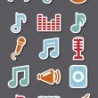 Music icons — Stock Vector #21674183