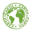 Earth vector — Stock Vector