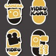Stock Vector: Video icons