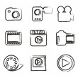 Video icons — Stock Vector #22063419