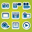 Video icons — Stock Vector #22063525