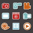 Video icons — Stock Vector #22063585