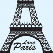 Love Paris — Stock Vector #22297169