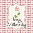 Happy mothers day — Vector de stock #22389197