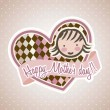 Happy mothers day — Vettoriali Stock