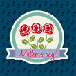 Happy mothers day — Stok Vektör