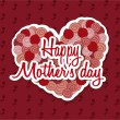 Happy mothers day — Vector de stock #22389389