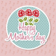 Happy mothers day — Stock Vector #22389517