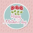 Stock Vector: Happy mothers day