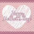 Happy mothers day — Vector de stock #22390507