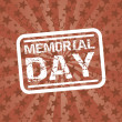 Memorial day — Stock Vector #22999718