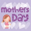 Royalty-Free Stock Imagen vectorial: Happy mother day