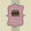 Birthday card — Stock Vector #23538513