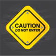 Stock Vector: Caution signal