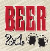 Discount beers — Stock Vector