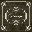 Vintage background — Stock Vector #24565297