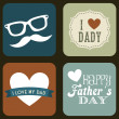 Fathers day — Stock Vector #24598263