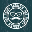 Fathers day — Vector de stock