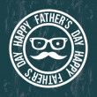 Fathers day — Stockvektor