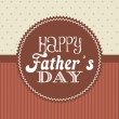 Fathers day — Stock Vector #24887471