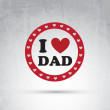 Fathers day card — Stock Vector