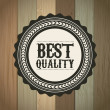 Best quality — Stock Vector