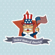 Stock Vector: Uncle sam