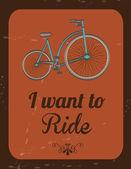 Ride — Stock Vector