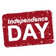Vettoriale Stock : Independence day