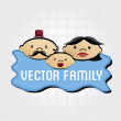 Family grid — Stock Vector