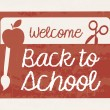 Welcome back to school — Stock Vector #25808599