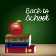 Back to school — Stock Vector #25809699