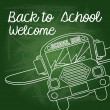 Back to school welcome  — Imagen vectorial