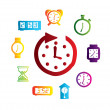 watchs design — Stock Vector