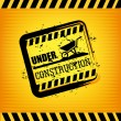 Under construction print — Stock Vector