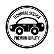Technical service — Vetorial Stock #26396167