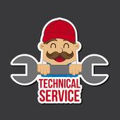 Technical service icon — Stock Vector