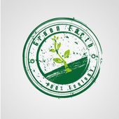 Green seal — Stock Vector
