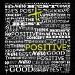 Vector de stock : Positive design